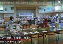 小中学生の力作揃う 模型・工作の展示会【新潟・上越市】