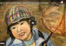 10周年上越水彩画愛好展展 日本水彩新潟県上越支部会員展 上越市市民プラザ