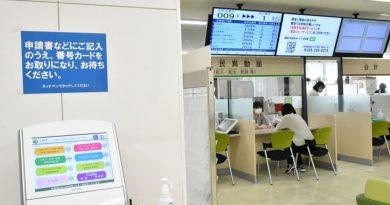 上越市 木田庁舎1階市民課窓口に番号札発券機を導入 混雑軽減に効果